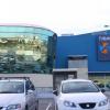 Centro comercial l'Aljub