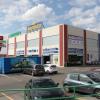 Centro comercial Carrús